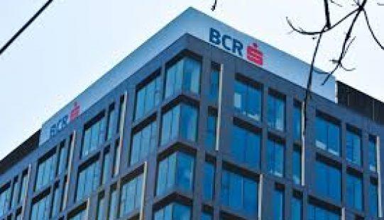Mesaje de tip phishing primite de clienţi ai BCR