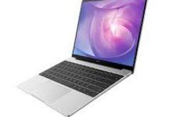 Licitaţie deschisă pentru achiziţionarea de hardware TIC în sprijinul elevilor din Blaj